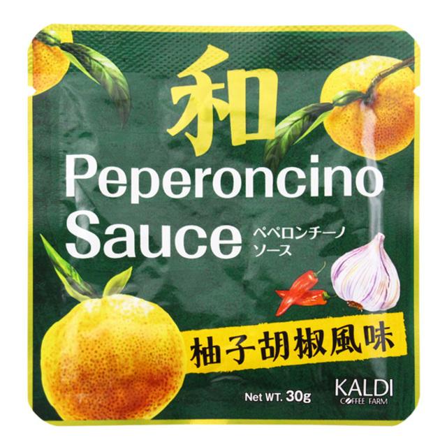 和ペペロンチーノソース柚子胡椒風味