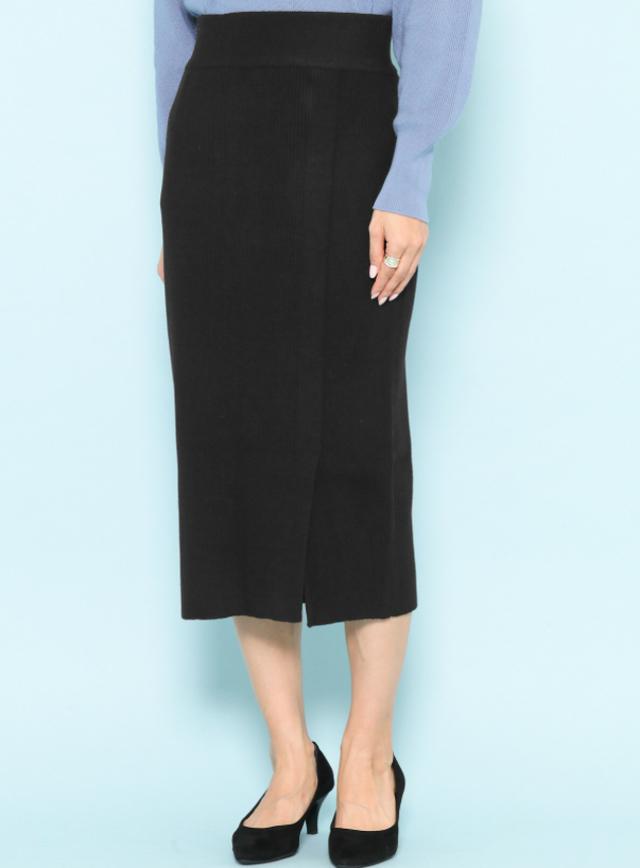リブスリットタイトスカート