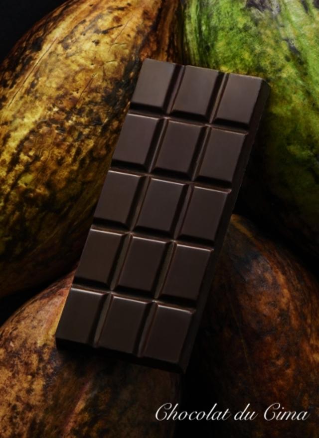 ゴールデンベリー チョコレートバー