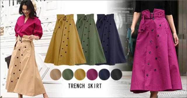 トレンチ風デザインスカート