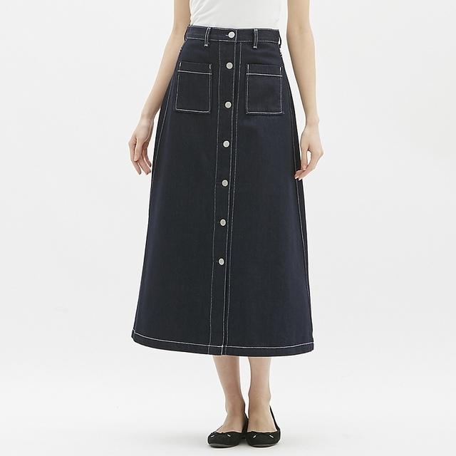 デニムフロントボタンマキシスカート
