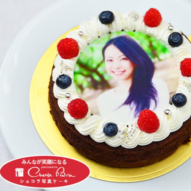 ≪写真ケーキ お祝い≫シェリーブランの蒸しショコラ 写真ケーキ
