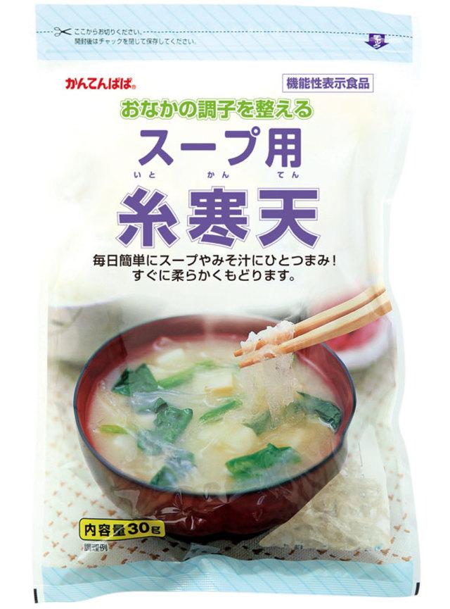 スープ用糸寒天