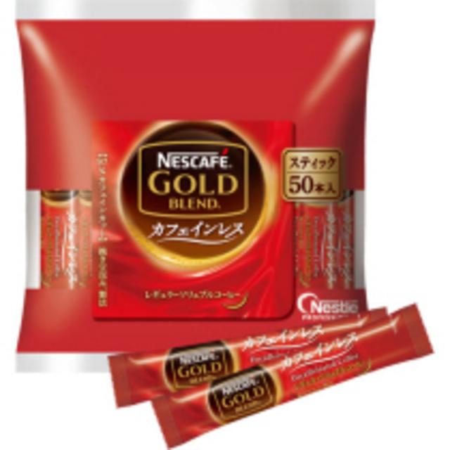ネスカフェ ゴールドブレンド カフェインレススティック 1箱(50本) N17021649899
