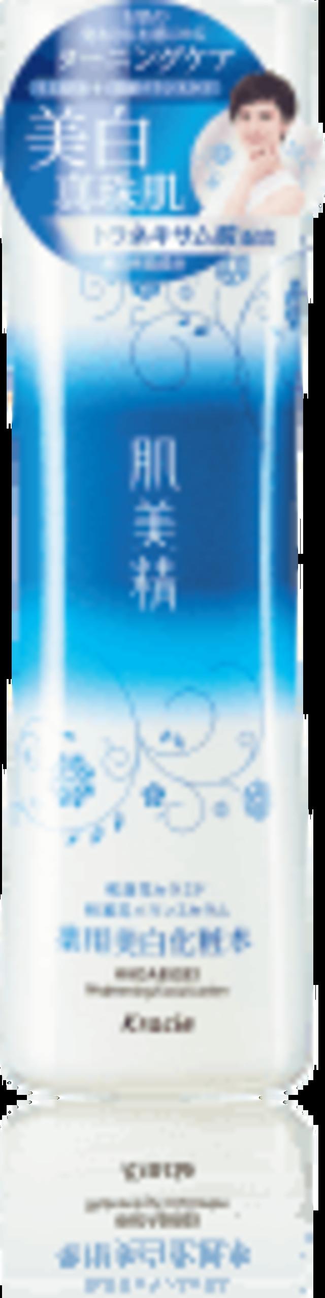 肌美精 ターニングケア美白 薬用美白化粧水