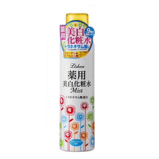 リシャン 薬用美白化粧水ミスト