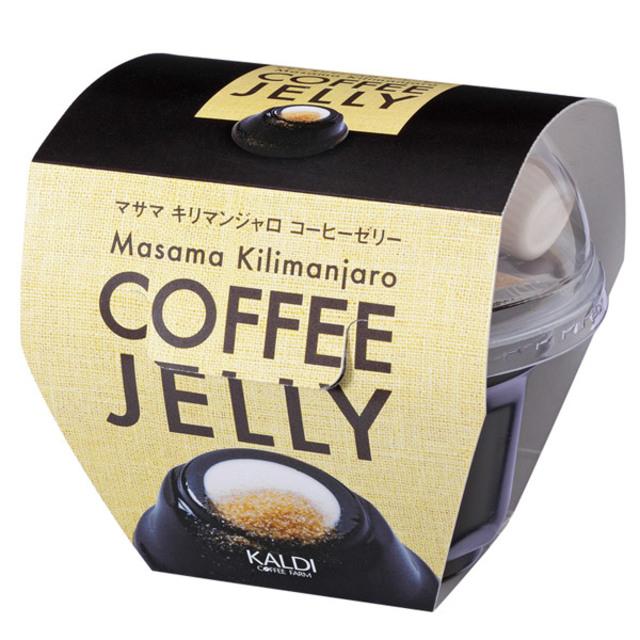 マサマ キリマンジャロコーヒーゼリー