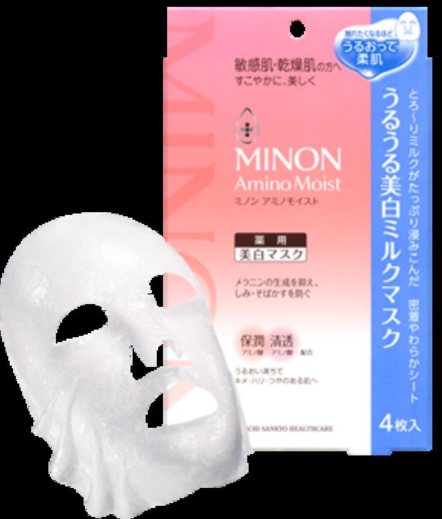 うるうる美白ミルクマスク
