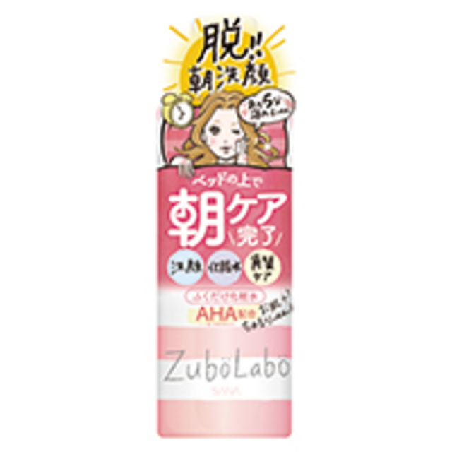 ズボラボ 朝用ふき取り化粧水