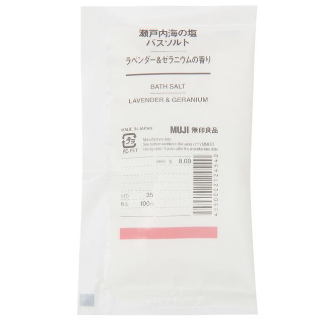 瀬戸内海の塩バスソルト・ラベンダー&ゼラニウムの香り(分包)40g