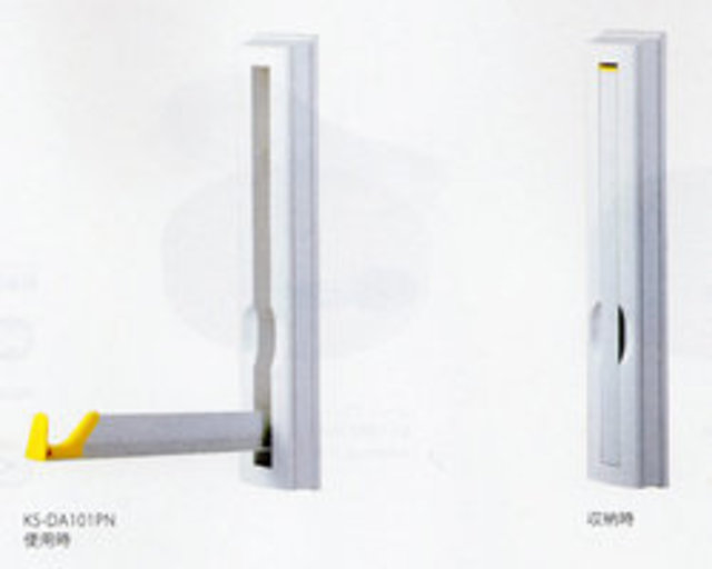 KS-DA101PN 屋内物干 壁面直付タイプ 2本1セット