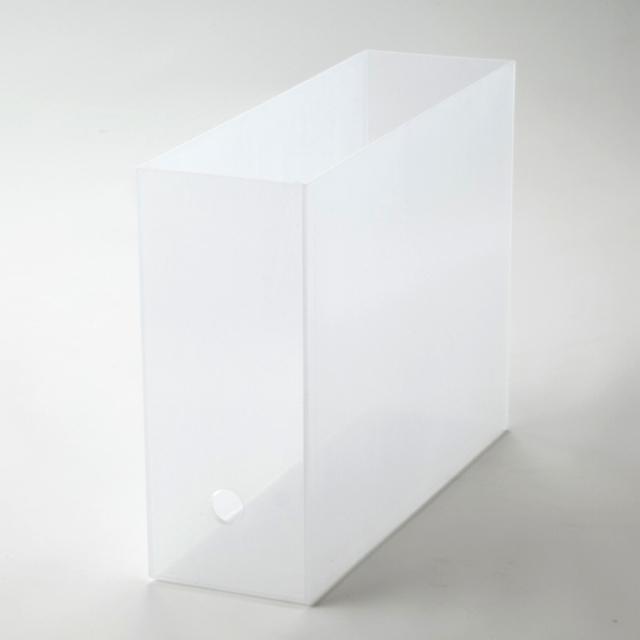 クリアファイルボックス ヨコ クリア