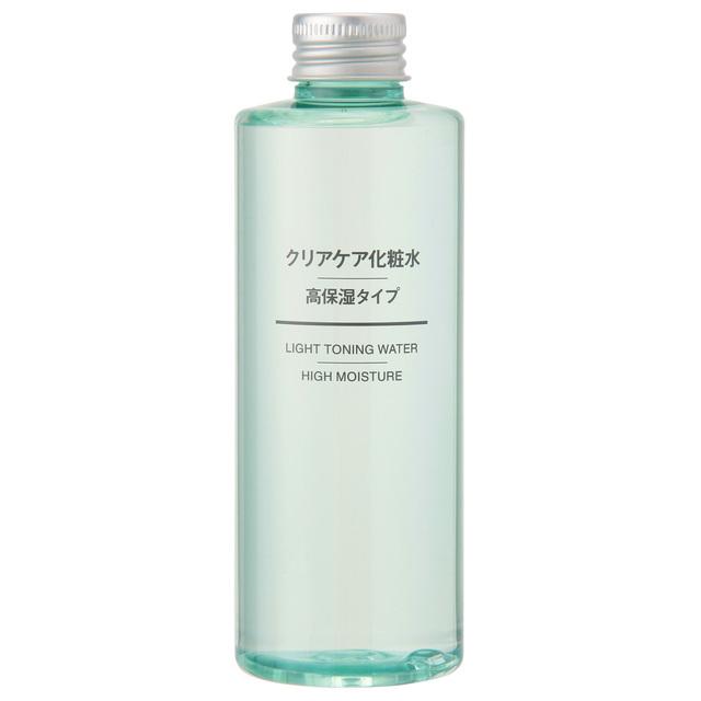 クリアケア化粧水・高保湿タイプ 200ml