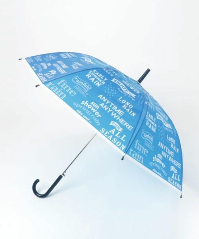 オリジナルチョークアートビニル傘
