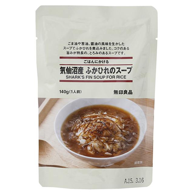 ごはんにかける 気仙沼産ふかひれのスープ 140g(1人前)