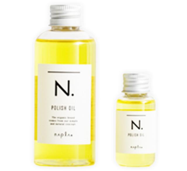 N. POLISH OIL N. ポリッシュオイル 30ml