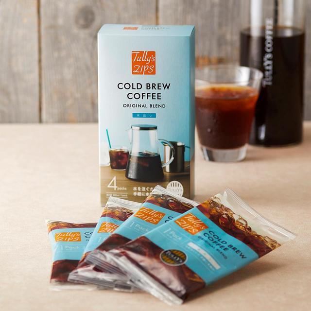 タリーズジップス コールドブリューコーヒー オリジナルブレンド(4袋入り)
