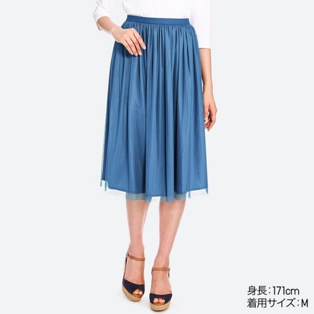 リバーシブルチュールスカート(丈標準71~73cm)