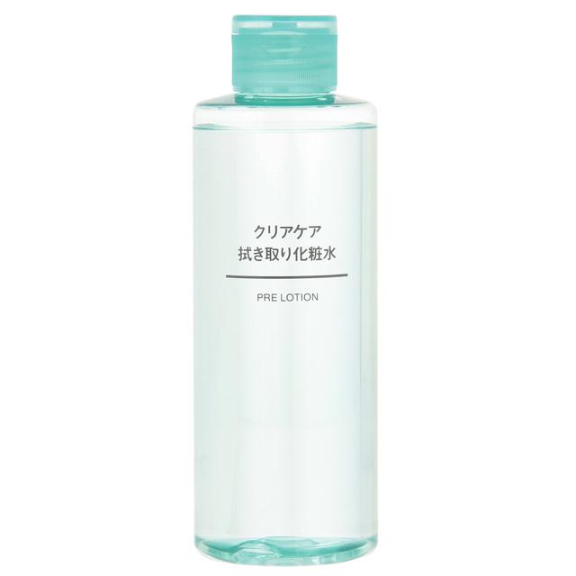 クリアケア拭き取り化粧水