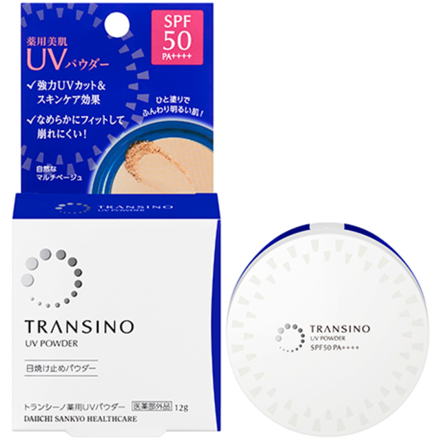 薬用UVパウダー