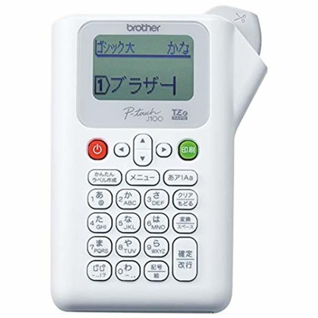 ラベルライター P-touch J100 ホワイト PT-J100W