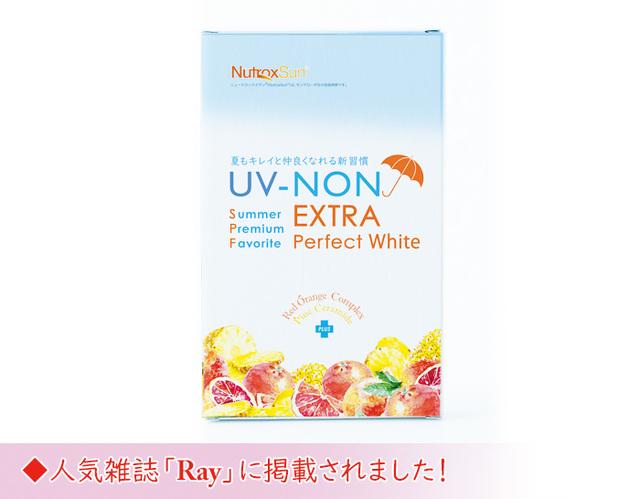 UV-NON エクストラ パーフェクトホワイト
