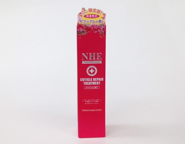 NHEキューティクルリペアトリートメントゼラニウムの香り