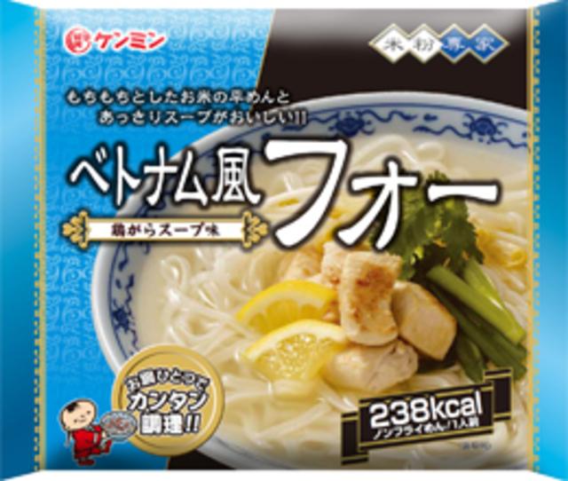 ベトナム風フォー 鶏がらスープ味 68.9g×5袋