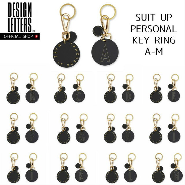 SUIT UP PERSONAL KEY RING A-M