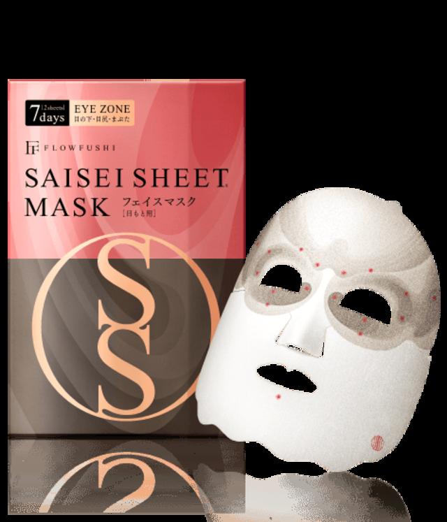 SAISEIシートマスク