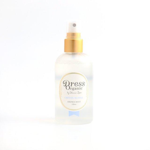 ドレスオーガニック アロマミスト 150ml(ティー&エルダーフラワーの香り)