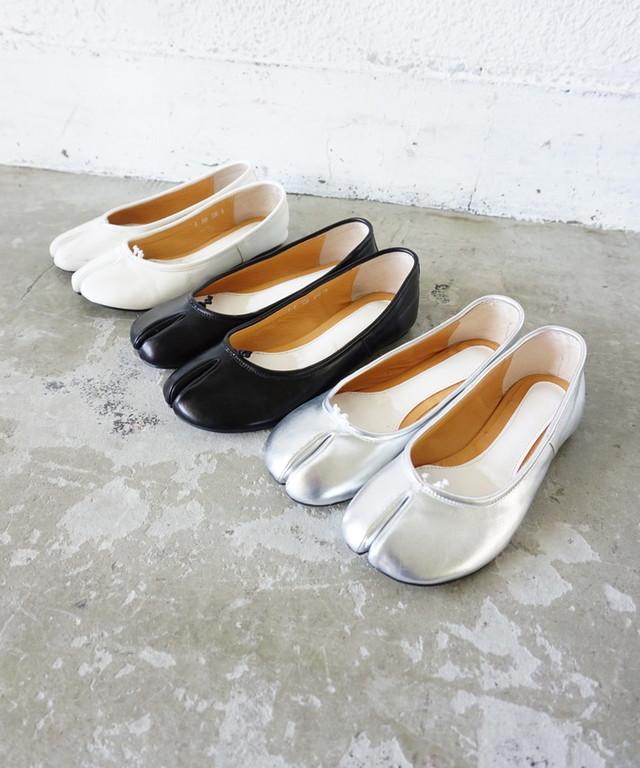 フラット足袋パンプス