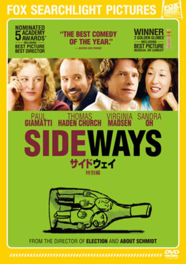 サイドウェイ <特別編> DVD
