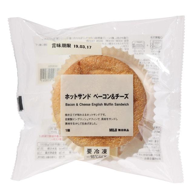 ホットサンド ベーコン&チーズ 1個