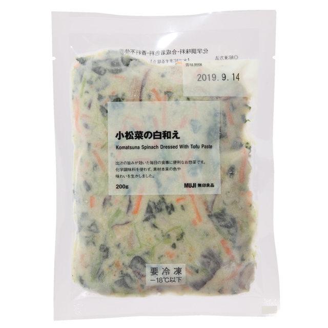 小松菜の白和え 200g