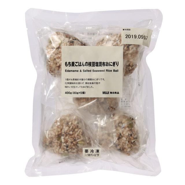 もち麦ごはんの枝豆塩昆布おにぎり 400g(80g×5個)
