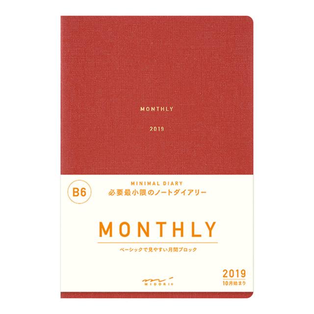 【2019年版】ミニマルダイアリー<B6> 月間 赤(27747006)