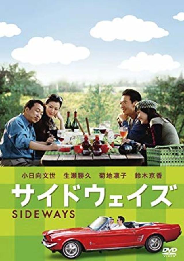 サイドウェイズ (特別編) [DVD]
