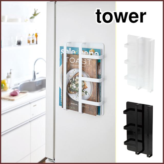 マグネット冷蔵庫サイドレシピラック