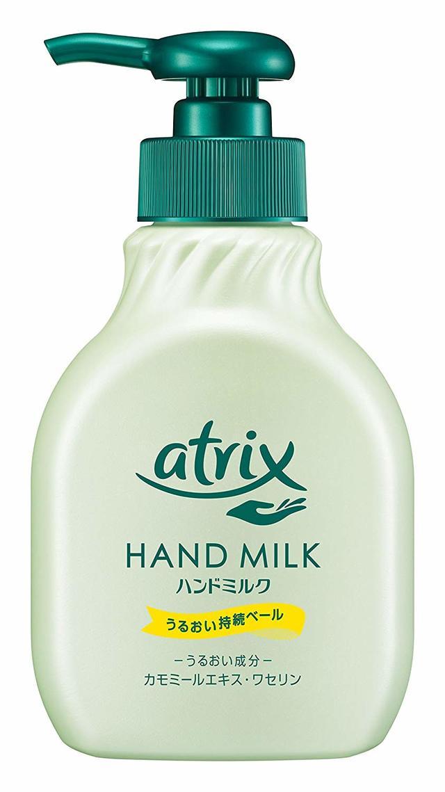 ハンドミルク 無香料
