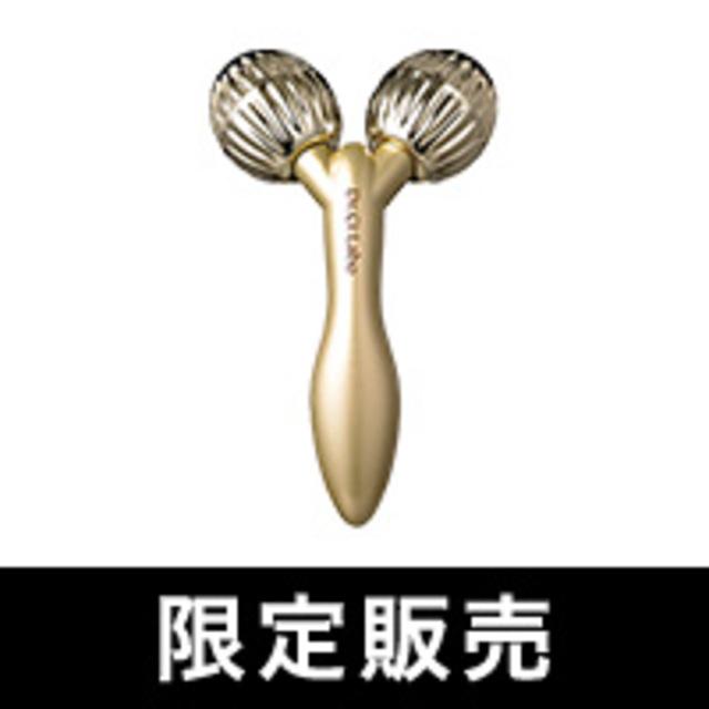 【数量限定発売】ゴールドシェイプローラーEX
