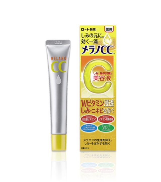 メラノCC薬用しみ集中対策美容液