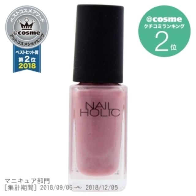 NAIL HOLIC / RO602