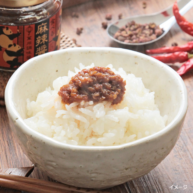 食べる麻辣醤 110g