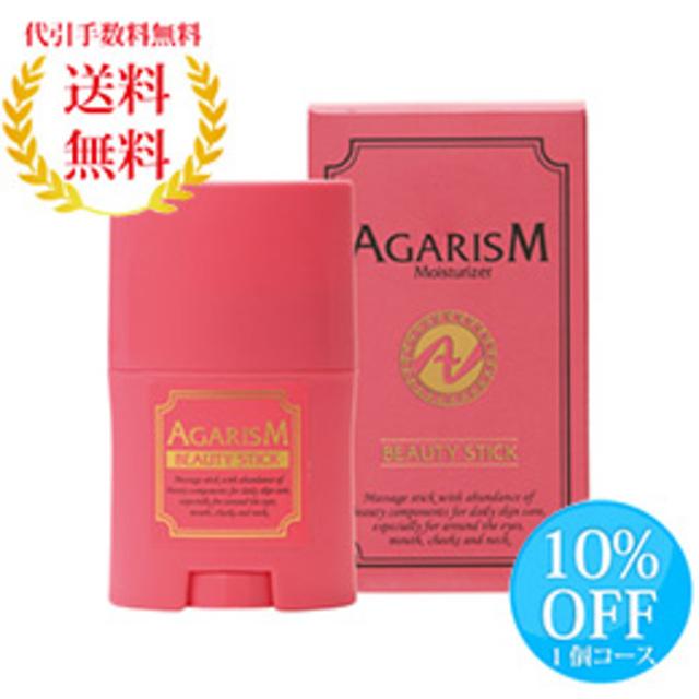 AGARISM
