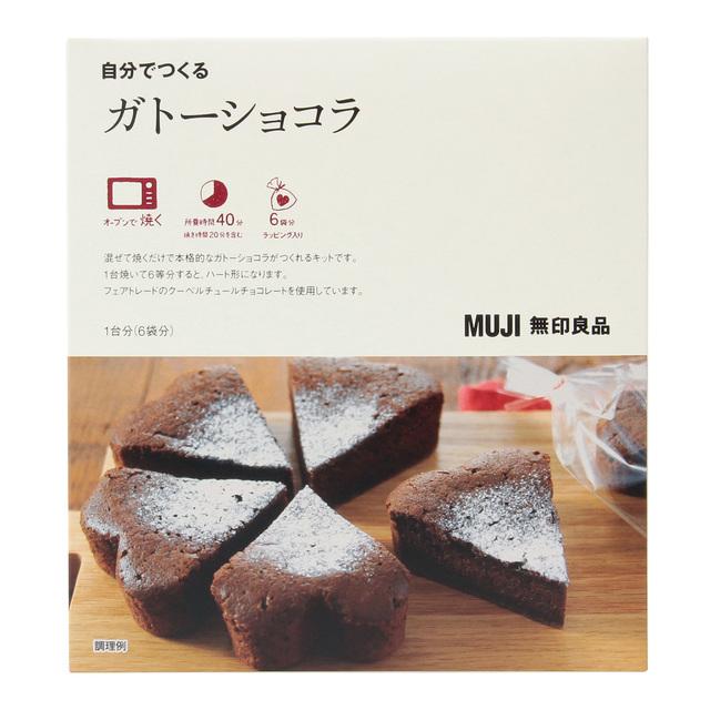 自分でつくる ガトーショコラ 1台分(6袋分)