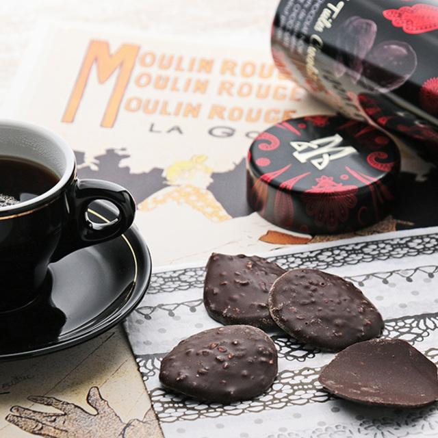 マキシム・ド・パリ チョコチップス ダーク 150g