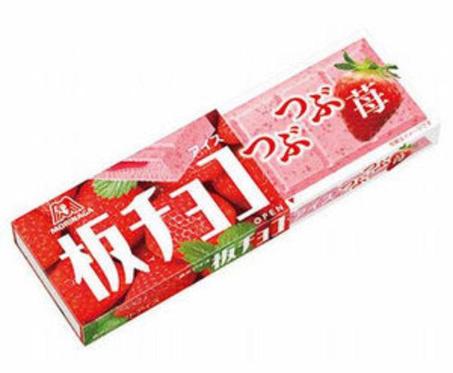 板チョコアイス つぶつぶ苺