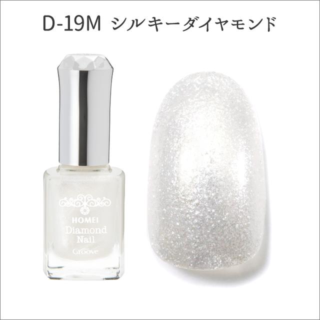 ダイヤモンドネイル D-19M シルキーダイヤモンド