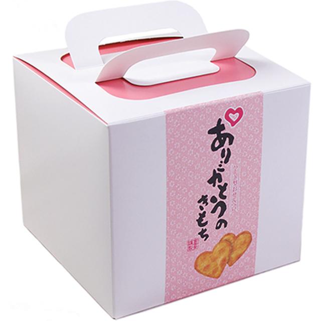 ハートのせんべい贈答BOX  ありがとうの気持ち キューブ
